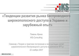 iKS-Consulting                 5  22  2007