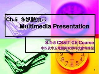 Ch.5           Multimedia Presentation
