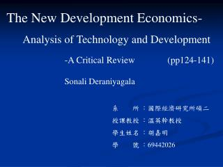 The New Development Economics-       Analysis of Technology and Development                           -A Critical Review