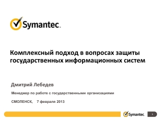 Symantec System Recovery 2011 Technical Overview