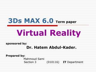 3Ds MAX 6.0 Term paper