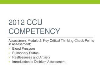 2012 CCU Competency