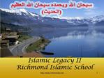 Islamic Legacy II Richmond Islamic School