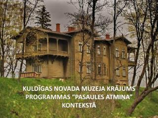 KULDIGAS NOVADA MUZEJA KRAJUMS PROGRAMMAS  PASAULES ATMINA  KONTEKSTA