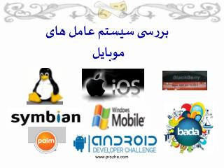 Symbian OS         AndrOid          WindoS MObiLe         appLe MaC iOS