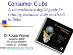 Consumer Clubs   A comprehensive digital guide for running consumer clubs in schools in India