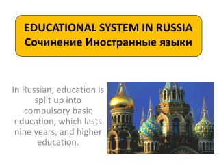 EDUCATIONAL SYSTEM IN RUSSIA