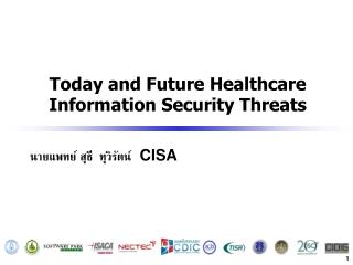 Today and Future Healthcare Information Security Threats