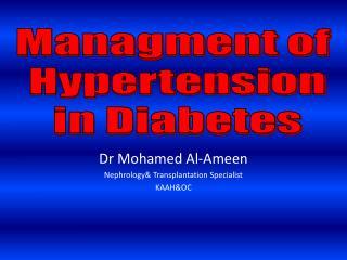 Dr Mohamed Al-Ameen Nephrology Transplantation Specialist KAAHOC