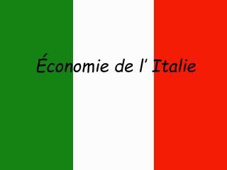 conomie de l  Italie