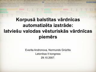 Korpusa balstitas vardnicas automatizeta izstrade: latvie u valodas vesturiskas vardnicas piemers