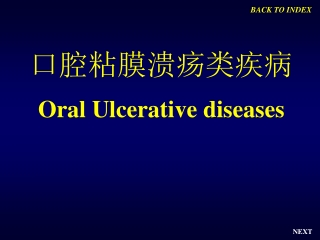 Ulcerative conditions affecting the oral mucosa