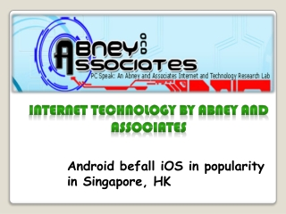internet technology by abney and associates