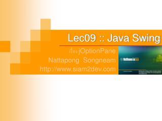 Lec09 :: Java Swing