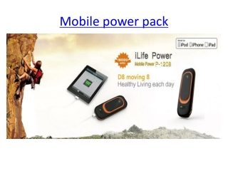 You understand the mobile power bank works