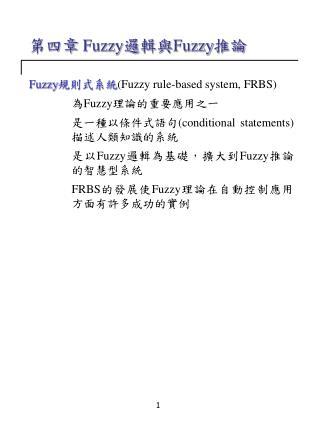 FuzzyFuzzy