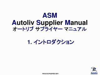 ASM   Autoliv Supplier Manual