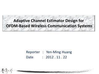 Adaptive Channel Estimator Design for  OFDM-Based Wireless Communication Systems