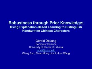 Robustness through Prior Knowledge: Using Explanation-Based Learning to Distinguish Handwritten Chinese Characters