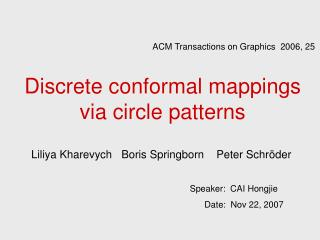 Discrete conformal mappings via circle patterns