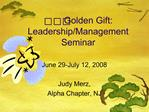 Golden Gift: Leadership