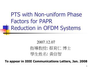 PTS with Non-uniform Phase Factors for PAPR Reduction in OFDM Systems