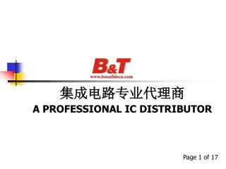 A PROFESSIONAL IC DISTRIBUTOR
