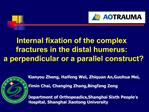 Internal fixation of the complex fractures in the distal humerus:           a perpendicular or a parallel construct