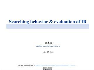 Searching behavior  evaluation of IR