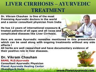 LIVER CIRRHOSIS   AYURVEDIC TREATMENT