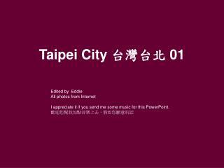 Taipei City  01