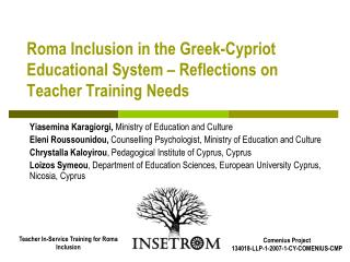 Roma Inclusion in the Greek-Cypriot Educational System