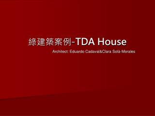 -TDA House