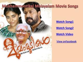 Mukham Mootikal Malayalam Movie