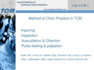 Method of Clinic Practice in TCM   Inquiring   Inspection     Auscultation  Olfaction     Pulse-feeling  palpation