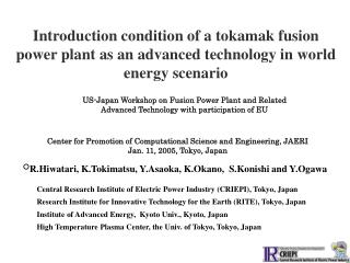 Introduction condition of a tokamak fusion power plant as an advanced technology in world energy scenario