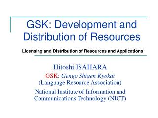 GSK: Development and Distribution of Resources