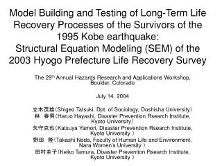 Model Building and Testing of Long-Term Life Recovery Processes of the Survivors of the 1995 Kobe earthquake:  Structura