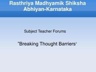 Rasthriya Madhyamik Shiksha Abhiyan-Karnataka