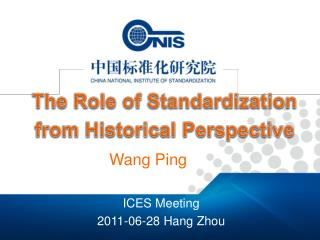 ICES Meeting 2011-06-28 Hang Zhou