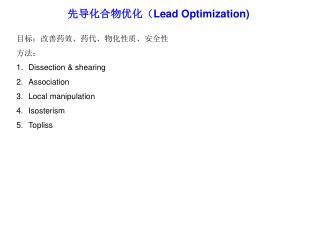 Lead Optimization