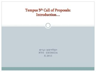 Tempus 5th Call of Proposals:  Introduction