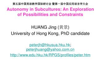 Autonomy in Subcultures: An Exploration of Possibilities and Constraints   HUANG Jing  University of Hong Kong, PhD ca