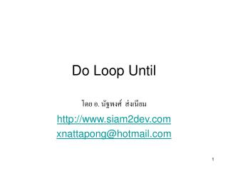 Do Loop Until