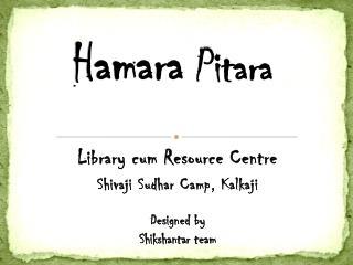 Hamara Pitara