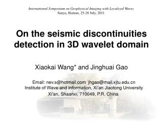 On the seismic discontinuities detection in 3D wavelet domain