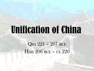 Unification of China
