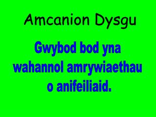 Amcanion Dysgu