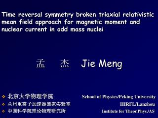 Time reversal symmetry broken triaxial relativistic mean field approach for magnetic moment and nuclear current in odd m