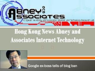 Google ex-boss tells of blog ban
